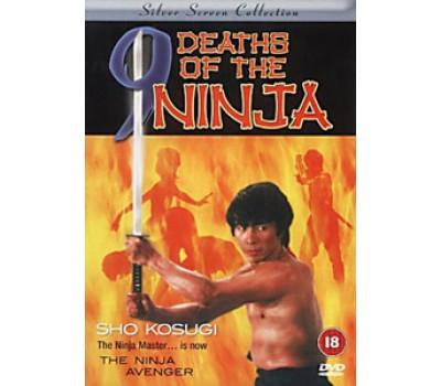 9 DEATH OF THE NINJA (Девять смертей ниндзя)