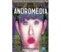 ANDROMEDIA (Андромедия)