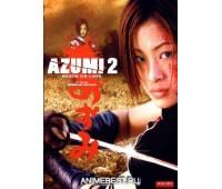 AZUMI 2: DEATH OR LOVE (Азуми 2: Смерть или любовь)