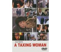 A TAXING WOMAN (Сборщица налогов)