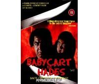 BABYCART 3 (Коляска 3)