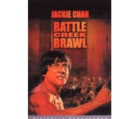 BATTLE CREEK BRAWL (Драка в Бэттл Крик)