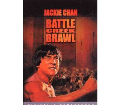 BATTLE CREEK BRAWL (Драка в Бэттл Крик)