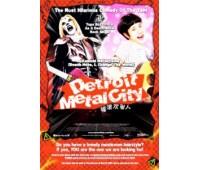 DETROIT METAL CITY (Детройт, город металла)