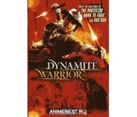 DYNAMITE WARRIOR (Воин Динамит)