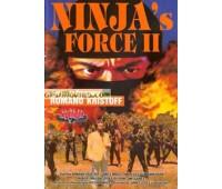NINJA`S FORCE 2 (Сила ниндзя 2)