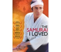 SAMURAI I LOVED (Самурай которого я любила)
