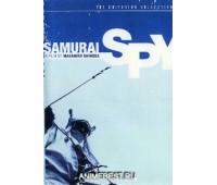 SAMURAI SPY (Самурай шпион)