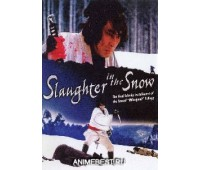 SLAUGHTER IN THE SNOW (Рязня в снегу)