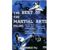 BEST OF MARTIAL ARTS (Лучшее из мира боевых искусств)
