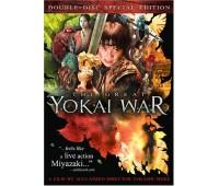 GREAT YOKAI WAR (Великая война Гоблинов)