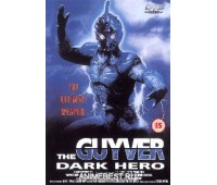 GUYVER: DARK HERO (Гайвер: Темный герой)