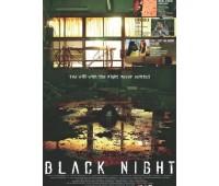 BLACK NIGHT (Темная ночь)