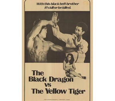 BLACK DRAGON VS YELLOW TIGER (Черный Дракон против Желтого Тигра)