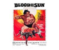 BLOOD ON THE SUN (Кровь на Солнце)