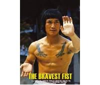 BRAVEST FIST (Самый храбрый кулак)