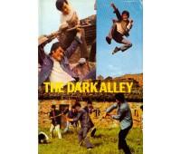 DARK ALLEY (Темная аллея)
