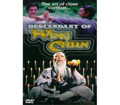 DESCENDANT OF WING CHUN (Потомок стиля Винчун)