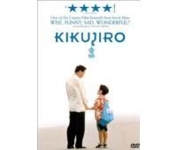 KIKUJIRO NO NATSU (Кикуджиро)