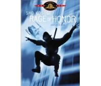 RAGE OF HONOR  (Ярость чести)