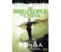 BIRD PEOPLE IN CHINA (Люди-птицы в Китае)