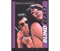 BLIND BEAST (Слепое чудовище)