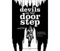 DEVILS ON THE DOOR STEP (Дьяволы у порога)