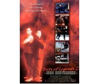 FIST OF LEGEND 2: IRON BODYGUARDS (Кулак легенды 2: Стальные телохранители)