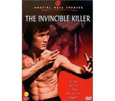 INVINCIBLE KILLER (Непобедимый убийца)