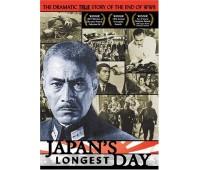 JAPAN`S LONGEST DAY (Самый длиный день Японии)
