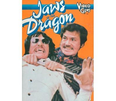 JAWS OF THE DRAGON (Челюсти Дракона)