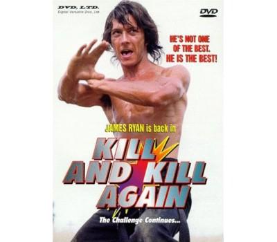 KILL AND KILL AGAIN (Убей дважды)