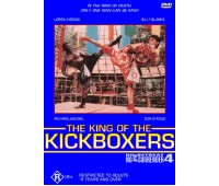 KING OF THE KICKBOXERS (Король кикбоксеров)