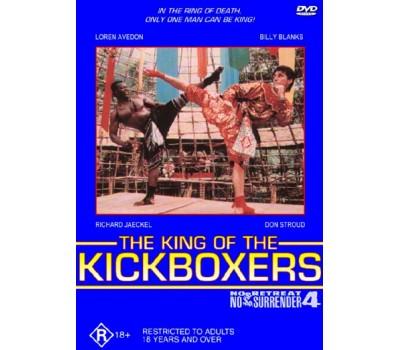 KING OF THE KICKBOXERS (Король кикбоксеров)