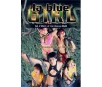 LA BLUE GIRL 2 (Синяя леди 2)