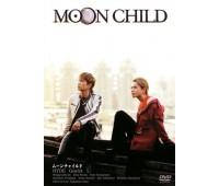 MOON CHILD (Дитя Луны)