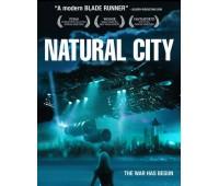 NATURAL CITY (Город будущего)