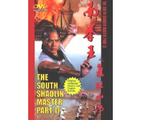 SOUTH SHAOLIN MASTER 2 (Мастер Южного Шаолиня 2)